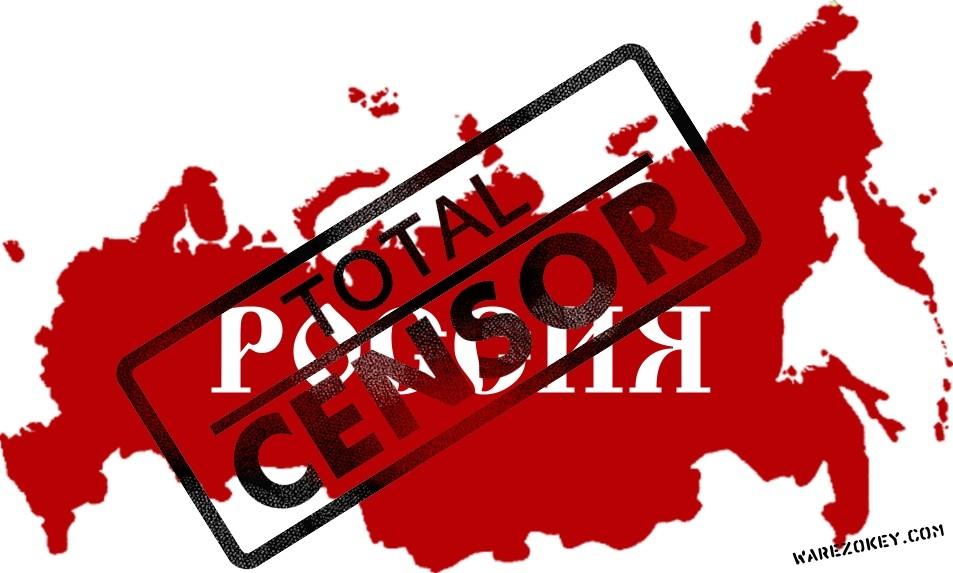 1345793699_total-censor-1