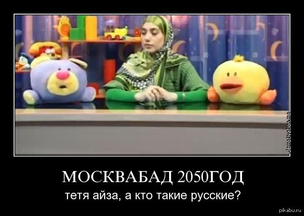 1384938810_734826651