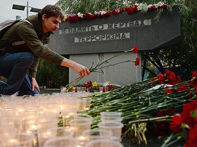 Митинги памяти жертв террористических актов в Москве