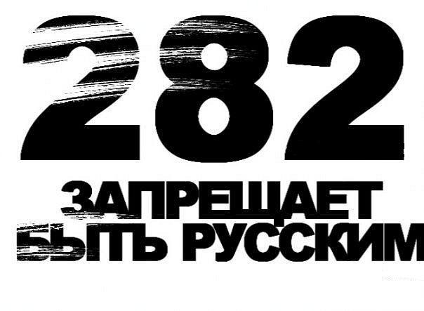 67284_900