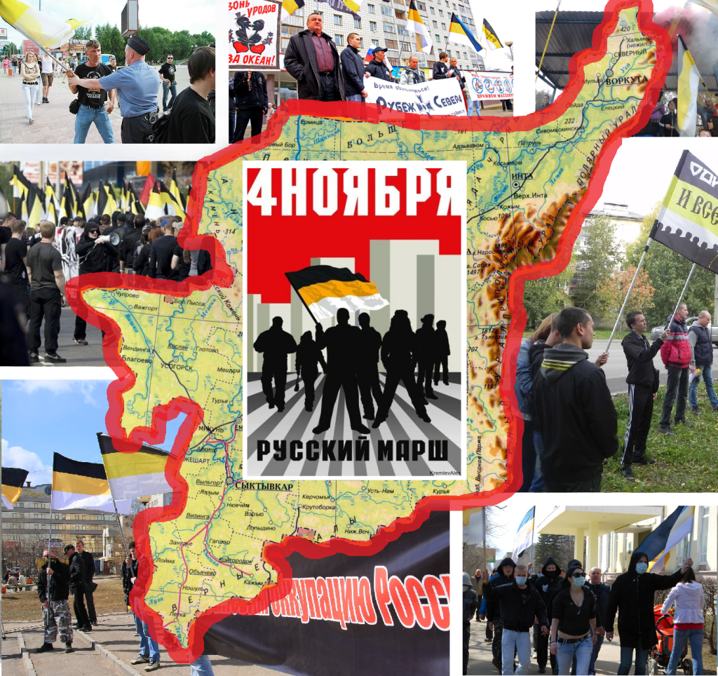 Russkij-marsh-respublika-1024x964
