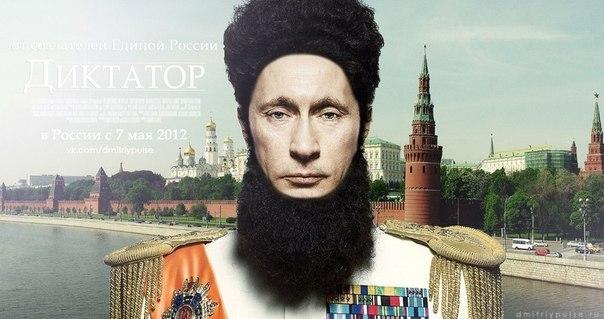Путин-диктатор-фильмы-песочница-184121