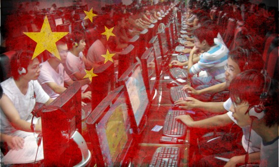 chinese-iview-anonim-00