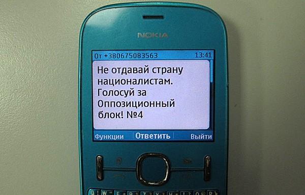sms_600x385_1_600x385