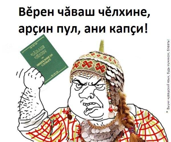 зимой как будет привет по чувашский Саваки Тадаясу природа