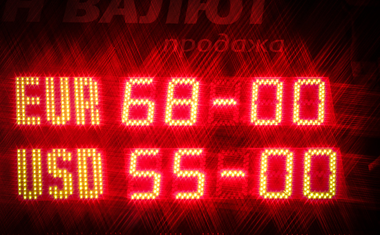 Курс доллара вырос до 52 рублей, курс евро превысил 64 рубля