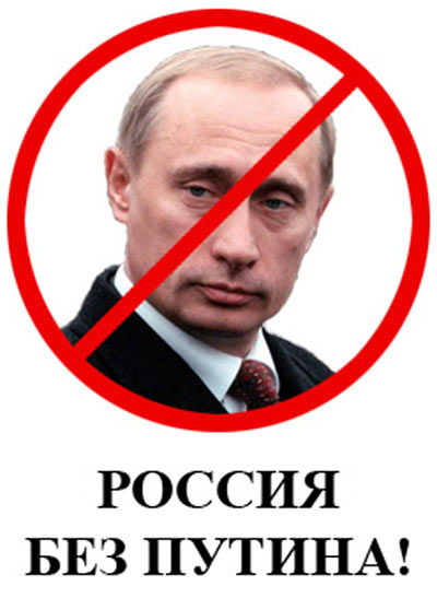 russia-bez-putin