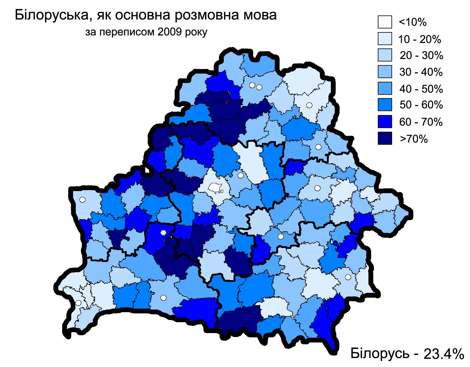 BelarusianAsHomeLanguage2009