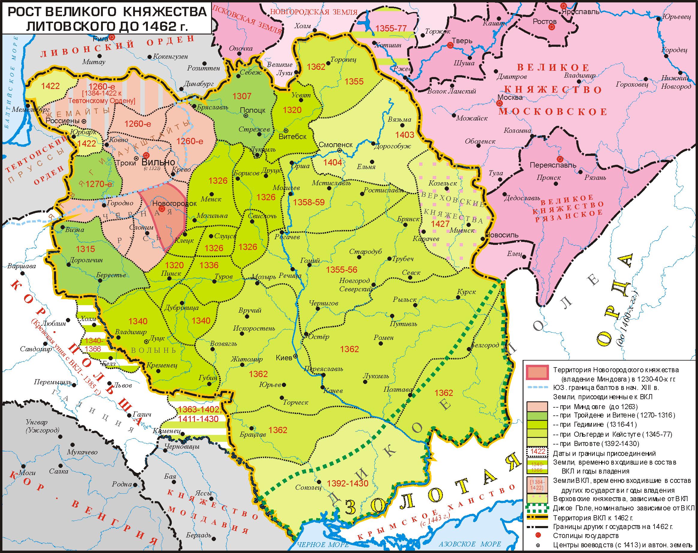 VKL-1462-ru