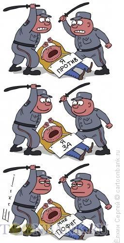 policiya-i-demonstrant
