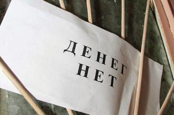 Задержка-зарплаты-в-МУК-БДТ