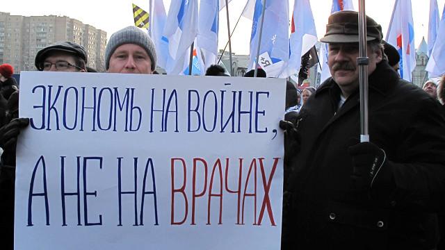 войск митинг врачей 29 ноября 2015 мировые события