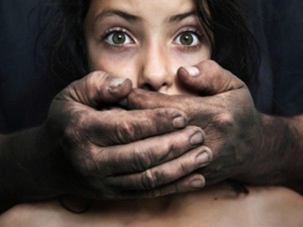 Екатеринбург сексуальное рабство