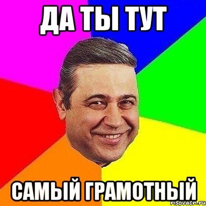 petrosyanych_49012164_orig_