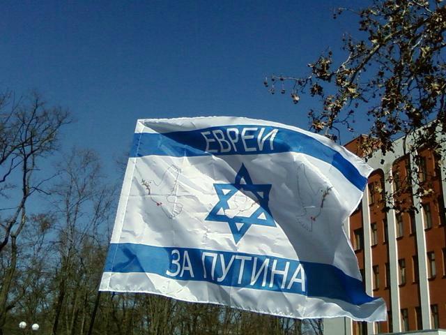 На фото флаг одной пропутинской организации Одессы