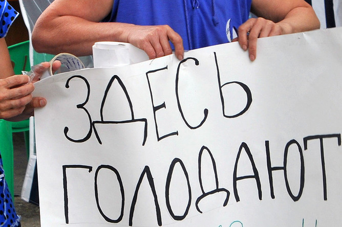 golodovka-pic668-668x444-91090
