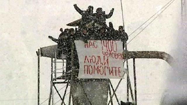 На фото: бунт в Копейской колонии