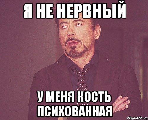 tvoe-vyrazhenie-lica_51377865_orig_
