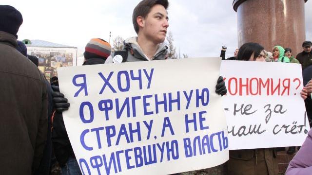 miting-vrachey-moskva-2-noyabrya-reforma-zdravoohraneniya-2
