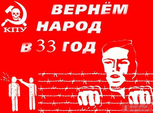 комуняка12