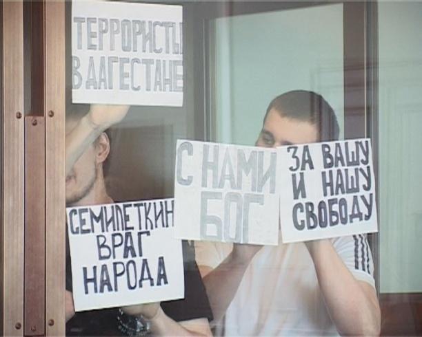 сайт кавказского порно