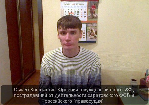 Полгода колонии за ролик Вконтакте и дату рождения