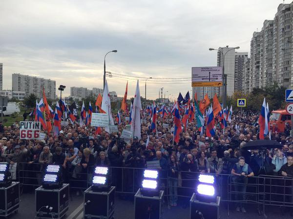 В Москве состоялся митинг за отставку Путина