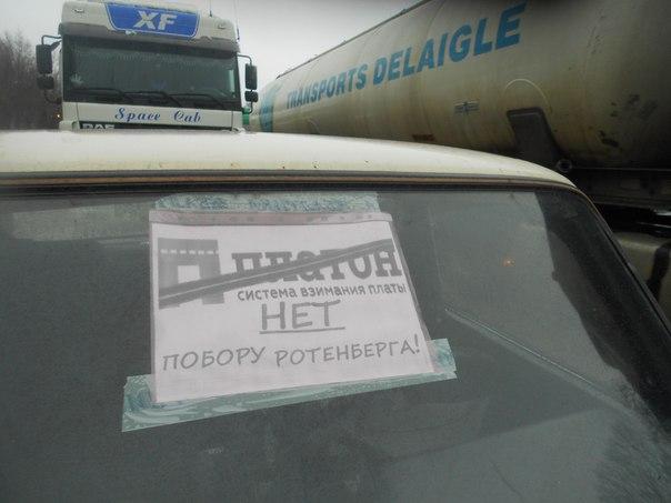 Позиция Национального Союза России по Платону
