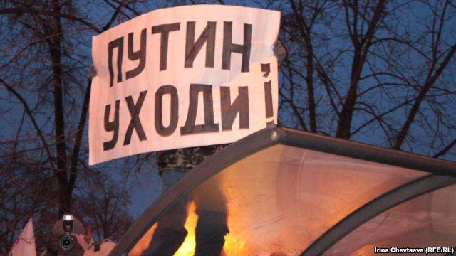 pl_pushkina_5.03.2012