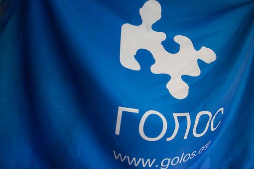 golos-pic510-510x340-76762