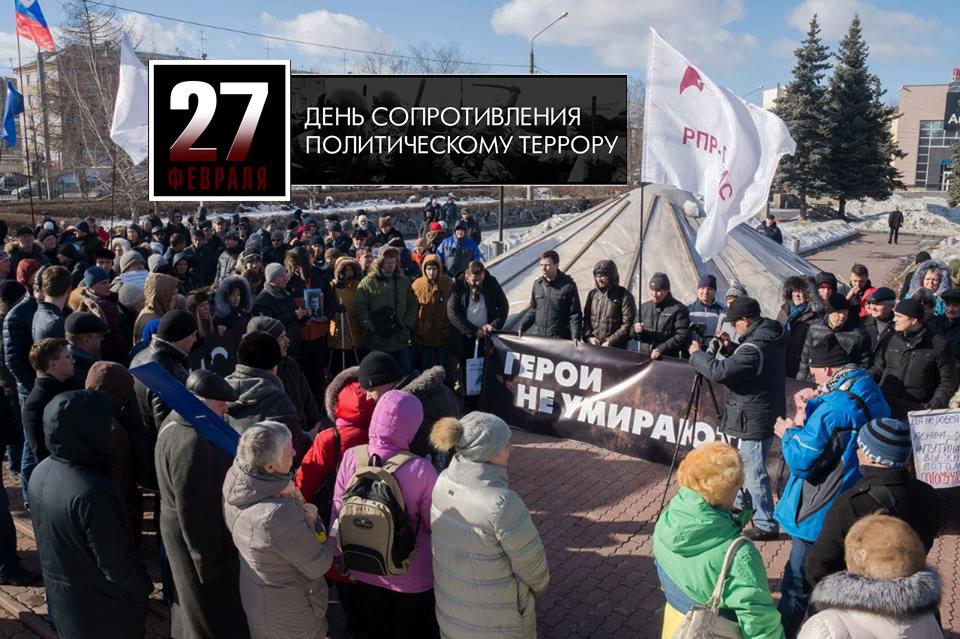 Хабаровск22