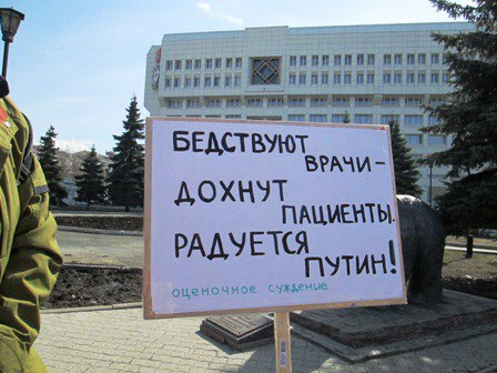 Московская областная детская больница в люберцах