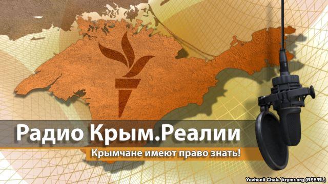 ______________itogi_nedeli_na_radio_krymrealii_energoblokada_kryma_i_sbityj_rossijskij_bombardirovshik__________