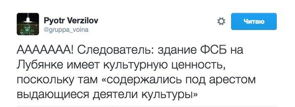 Civfy_EWsAAotcK