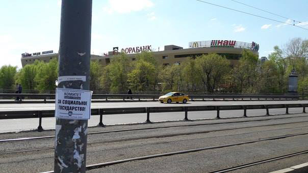 moskva-116
