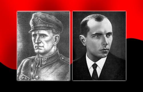 shuhevich-bandera