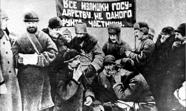 Военный-коммунизм