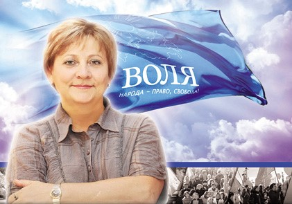 volya