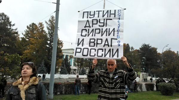v-rossii-proshel-miting-protiv-voyny-putina-v-sirii-opublikovany-foto_6612