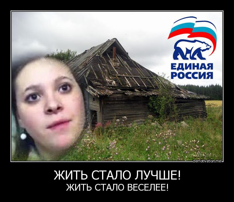 Почему в россии простой народ плохо живет