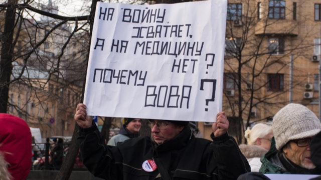 Эксперты заявили, что по уровню смертности трудоспособных мужчин РФ можно сопоставить с воюющей Сирией